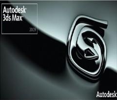 【3dmax2009序列号】3dsmax2009序列号、密钥、注册激活码免费下载