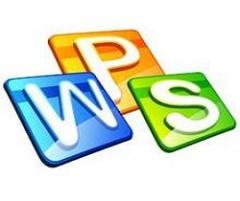 【WPS Office 2012 】官方版免费下载