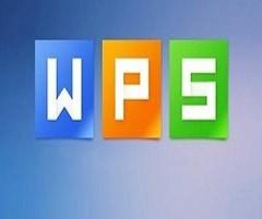 wps2000绿色版_办公软件下载_办公软件中文版下载 - 设计本软件