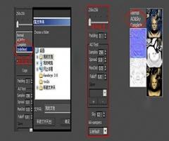 【3ds Max烘焙插件】EasyBake 中文版下载