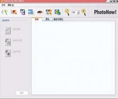 PhotoNow(照片浏览工具)v1.0 汉化版绿色下载