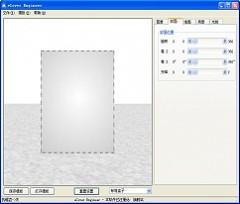 Adolix-eCover Engineer v5.4 中文版免费下载
