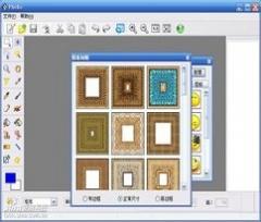 易笔易画(PhoXo)v8.3.0 官方中文版下载