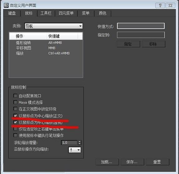 MAX保姆(三维动画场景插件) v5.1.3 中文最新版下载