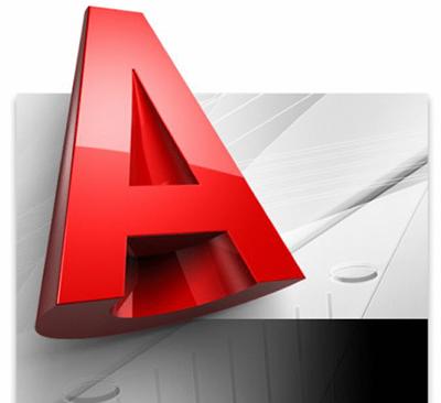 【Autocad2014】autocad2014 简体中文(64位)官方版免费下载