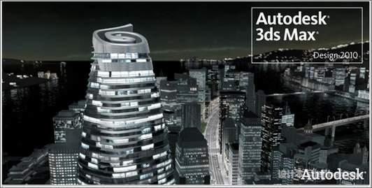 【3dmax2010】3dsmax2010中文版(32位)免费下载0