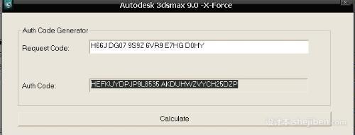 【3dmax9】3dmax9注册机免费下载0