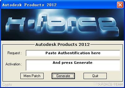 【3dmax2012注册机】3dsmax2012注册机(64位)中文版免费下载0