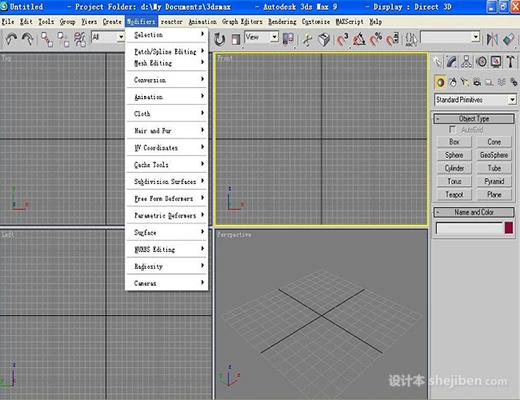 【3dmax9.0】3dsmax9.0英文版(32位)下载0