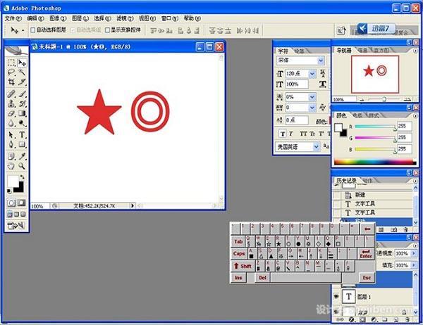 photoshop7.0中文版 绿色版免安装 免费下载