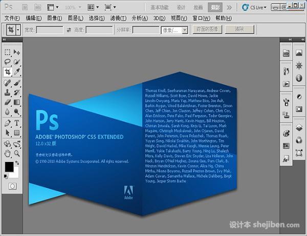 下载 photoshop 中文 版