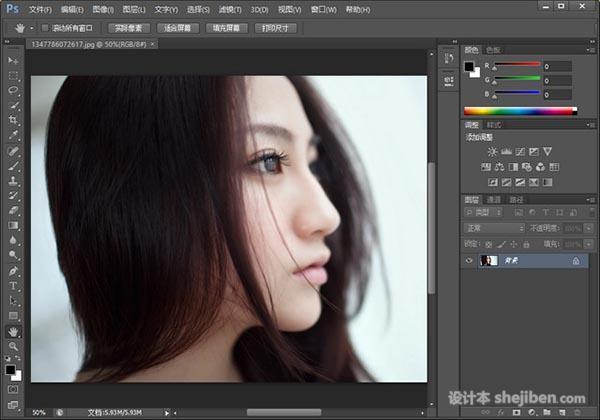 photoshop cs6 破解 版 上/