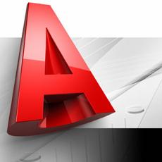 Autocad 2014 英文破解版 (64位) 免费下载