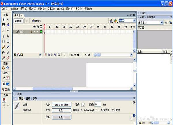 【Flash V8.0简体中文版】Macromedia Flash 8.0官方简体中文破解版下载0