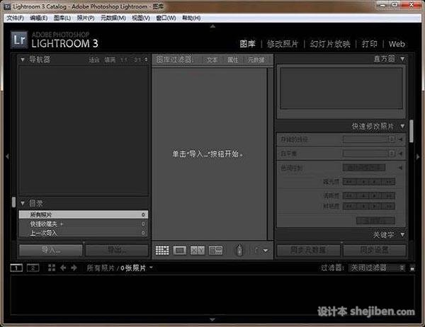 【Lightroom】Adobe Lightroom3.6 简体中文绿色破解版下载0