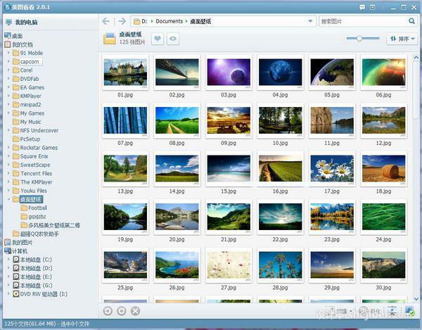 【美图看看v2.7.8】官方版本免费高速下载0