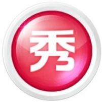 美图秀秀批量处理 v2014 简体中文版下载