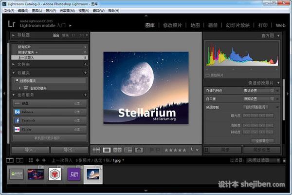 Adobe Lightroom 6.6.1 简体中文版(64位)下载0