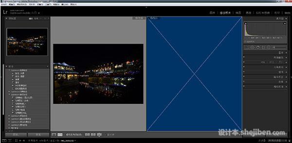 Adobe Lightroom 6.6.1 简体中文版(64位)下载1
