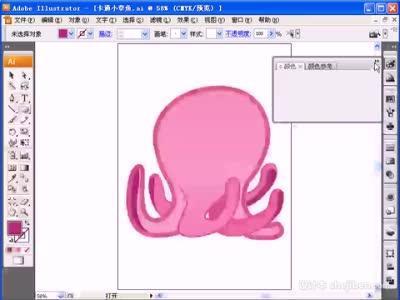 【Iillustrator】Adobe illustrator cs3 中文下载1