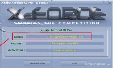 Adobe Acrobat XI pro 11.0 注册机免费下载0