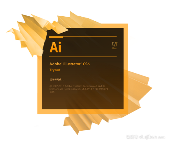 【Illustrator CS6】Abobe Illustrator CS6 简体中文MAC版下载0