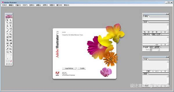 【Adobe Illustrator】IllustratorCS 免费下载0