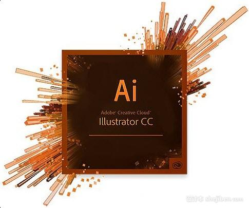 【Illustrator CC】adobe illustrator CC 简体中文版下载0