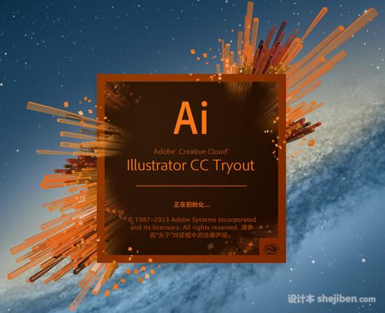 【Illustrator CC】adobe illustrator CC 简体中文MAC版下载0