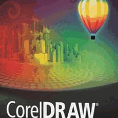 coreldraw x5简体中文版安装破解图文教程免费下载