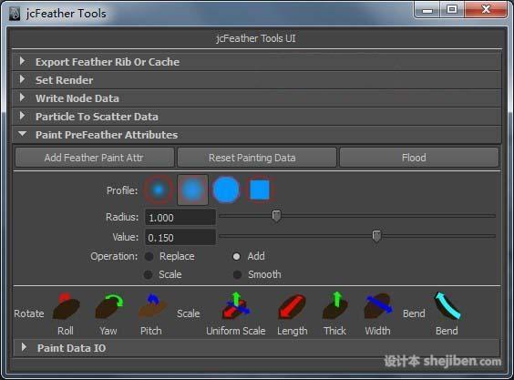 MAYA羽毛制作插件 (Jcfeather)2.8.1 最新版下载0
