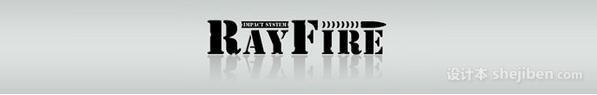 【爆炸效果模拟插件】RayFire Tool v1.6 中文版下载0