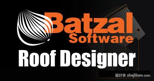 【屋顶设计布瓦插件】Batzal Roof Designer 中文版下载0