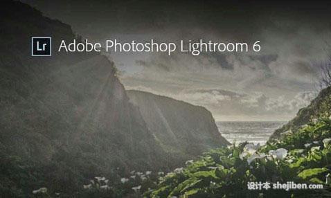 Lightroom 6.6 简体中文破解版下载0