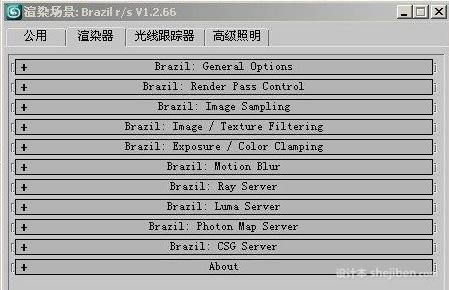 【巴西渲染器】Brazil RS for 3DS Max 9 破解版下载0
