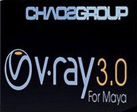 V-Ray 3.05.03 For Maya 2014-2015渲染器下载