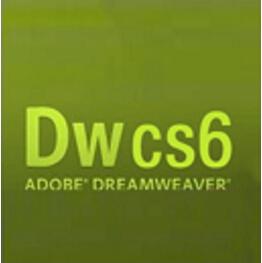 Dreamweaver cs6 中文精简绿色版下载