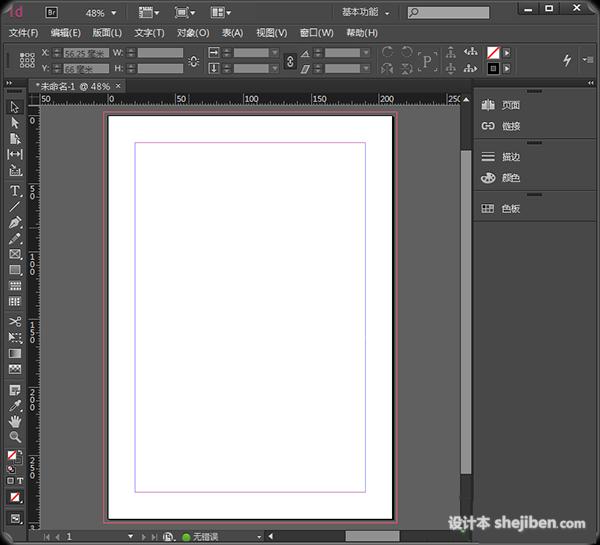 InDesign CC 2014 v10 绿色中文精简版下载0