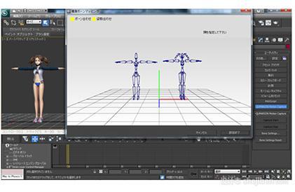 QUMARION 3Dmax插件 v1.0官方正式版下载0