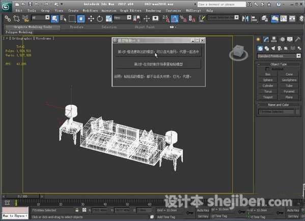 模型取取(3D模型提取工具) 1.0 免费下载0
