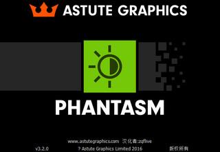 Illustrator CC调色插件(Phantasm) 3.2汉化中文版下载