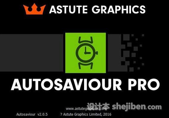 AI自动保存插件(Autosaviour)V2.0.5中文汉化版下载0