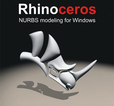 Rhinoceros 3D v5.13 SR13中文版下载