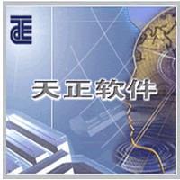 天正暖通T20 v3.0简体中文版下载