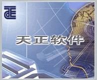 天正电气2015 v2.0官方最新版下载