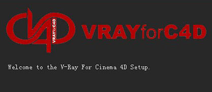 C4D Vray渲染器 R16 3.4.01 独立版下载