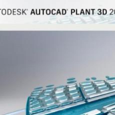 AutoCAD Plant 3D 2018官方英文破解版64位下载