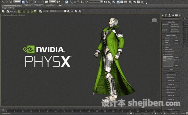 NVIDIA Mental Ray渲染器 for 3dmax 2017官方版64位下载0