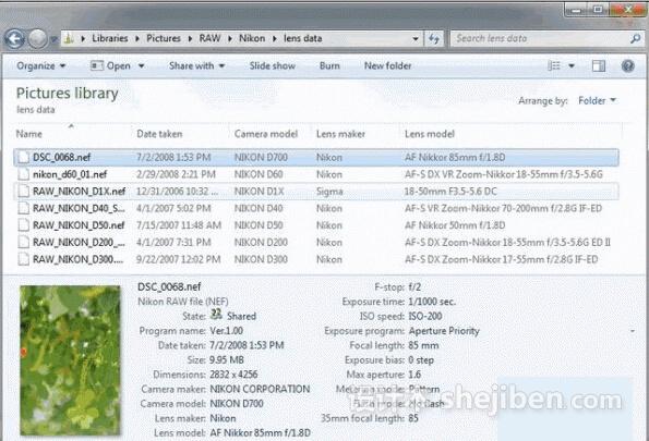 nef预览插件(NEF Codec) v1.0.0.13安装版下载0