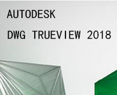 AutoDesk DWG Trueview 2018(CAD图纸查看器)破解版64位下载
